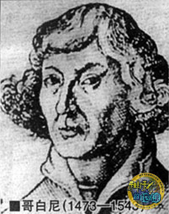 1473年2月19日 天文学家哥白尼诞辰