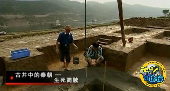 考古发现——古井中的秦朝(中)生死简牍