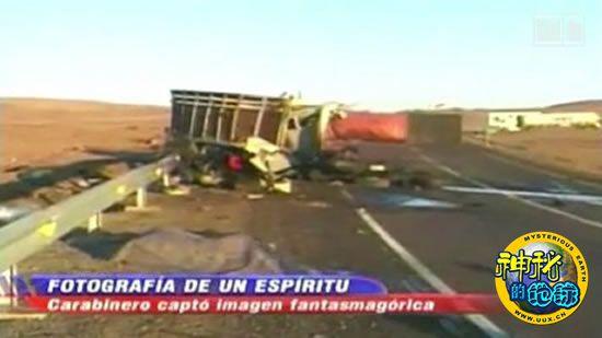 智利电视台惊曝车祸现场出现死者 鬼魂高清图片
