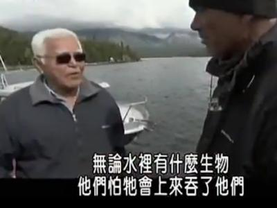 Discovery探索频道《河中巨怪》——恐怖冰湖