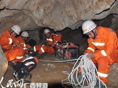 5名考古人员广西山洞内寻找鹿化石时中毒