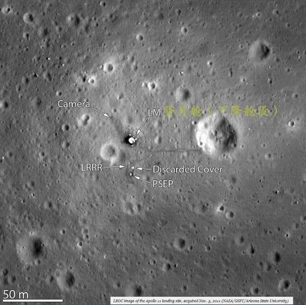 """美国""""月球勘测轨道飞行器""""拍摄""""阿波罗"""