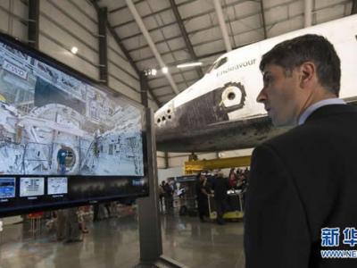"""美国""""奋进""""号航天飞机在加利福尼亚科技中心向公众开放"""