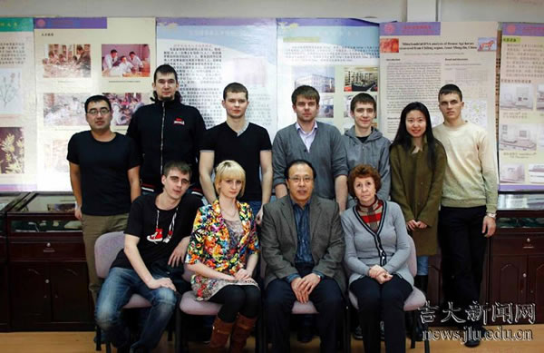 俄罗斯大学师生访问吉林大学古生物学与地层学研究中心