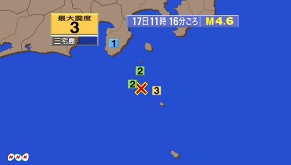 日本三宅岛接连发生多次4级规模地震
