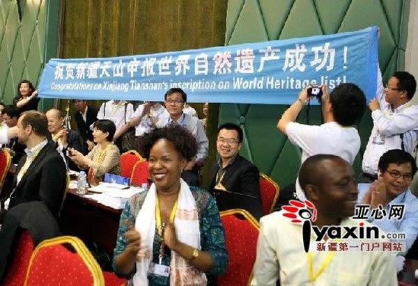 6月21日,在柬埔寨金边,中国代表在中国新疆天山申遗成功之后打出条幅。