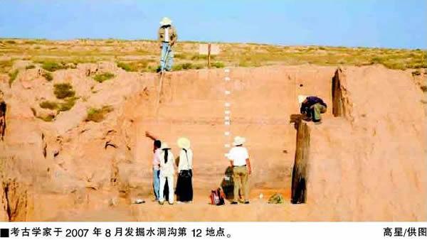 水洞沟遗址考古揭示现代人起源与扩散