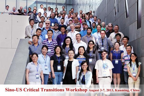 第八届中美地质古生物学合作研讨会在中国云南省昆明市召开