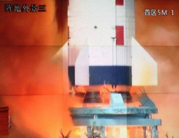 """中国成功发射第三颗""""风云三号""""气象卫星"""