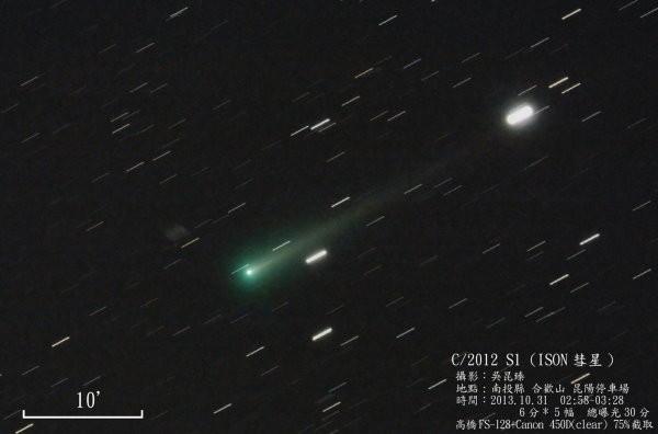 台北天文馆吴昆臻先生于2013年10月31日拍摄之艾桑彗星。(图/台北市立天文馆)