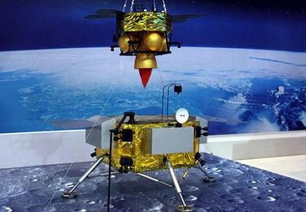 嫦娥五号的模型,上部就是返回舱,用于将在月面取得的样本送回地球。