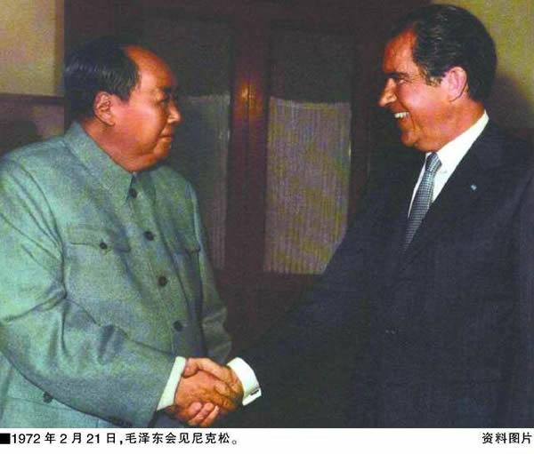 美苏冷战:毛泽东打开中美关系大门的战略决策