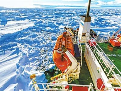 私人南极科考研究价值被质疑