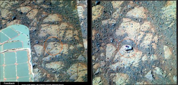 机遇号附近出现的不明物体,前后对比图