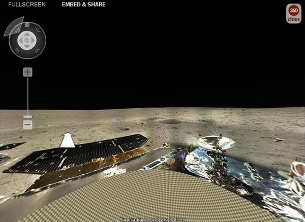 美国摄影师用嫦娥三号传回的图片制作月球360全景图