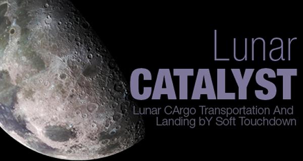 私人登月第一步美国宇航局开始接受月球采矿申请