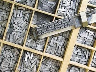 """研究显示""""金属活字印刷""""发明于北宋"""