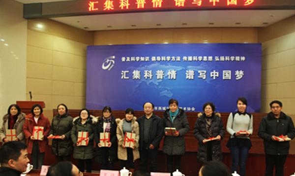 《化石》杂志主编郭建崴与社区代表合影