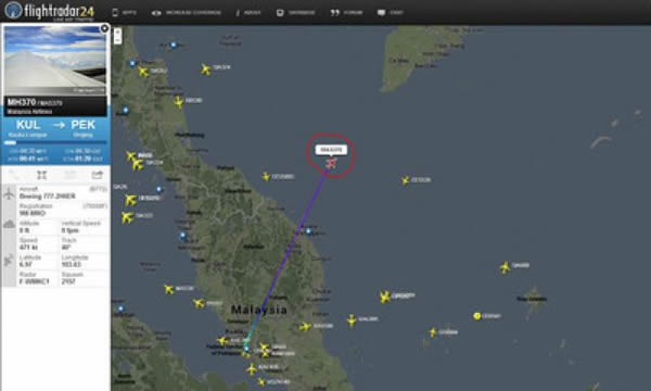 失联马航最后雷达位置马来西亚航空公司原定飞往北京、搭载239人的MH370班机失联逾24小时,搜救队已出动。图为失联马航最后报告雷达位置,约在马来西亚吉丁加奴(