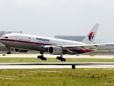 Passenger Jet 'Disappears' Over South China Sea