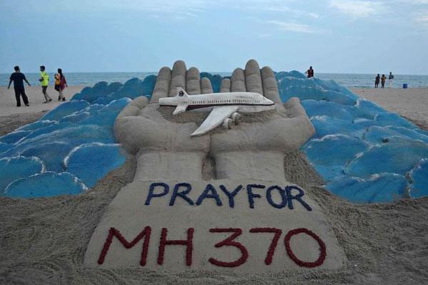 马航MH370失去联系