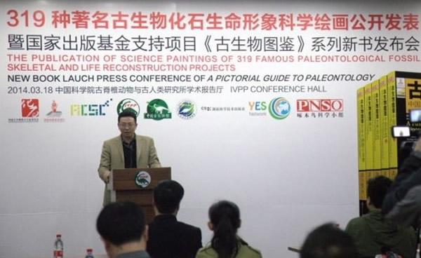 中国科学院院士、美国科学院外籍院士周忠和博士致辞