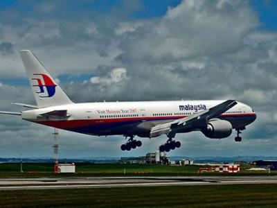 Malaysia Flight MH370: 5 Likeliest Possibilities
