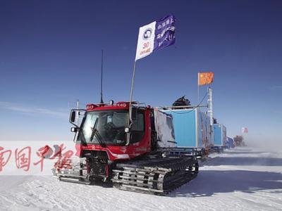 广西学者缪秉魁在南极寻找到中国第一块月球陨石