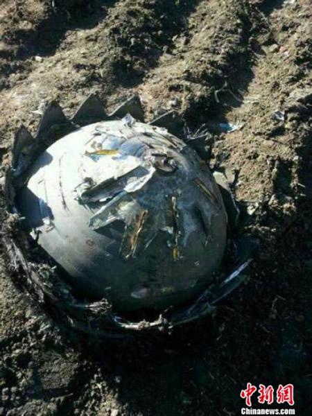 确认5不明飞行物先后坠入黑龙江境内