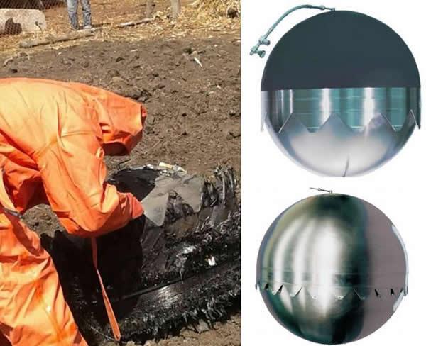 坠落黑龙江不明物体或为航天器钛合金燃料箱