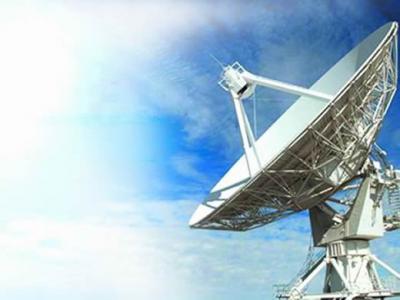 """第十六届中国科协年会""""南方天文集群研究和技术发展论坛"""""""