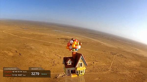 飞天屋装有摄影机记录升空过程
