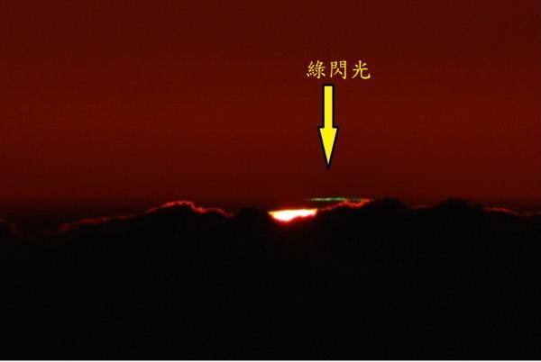 传说中太阳下山后会出现的绿色闪光真的存在