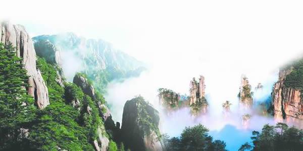 黄山世界地质公园