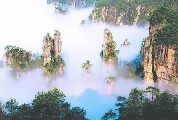 武陵源世界地质公园