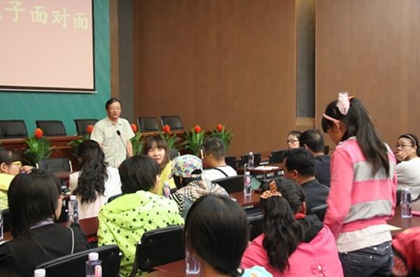 高星研究员与西吉县学生互动