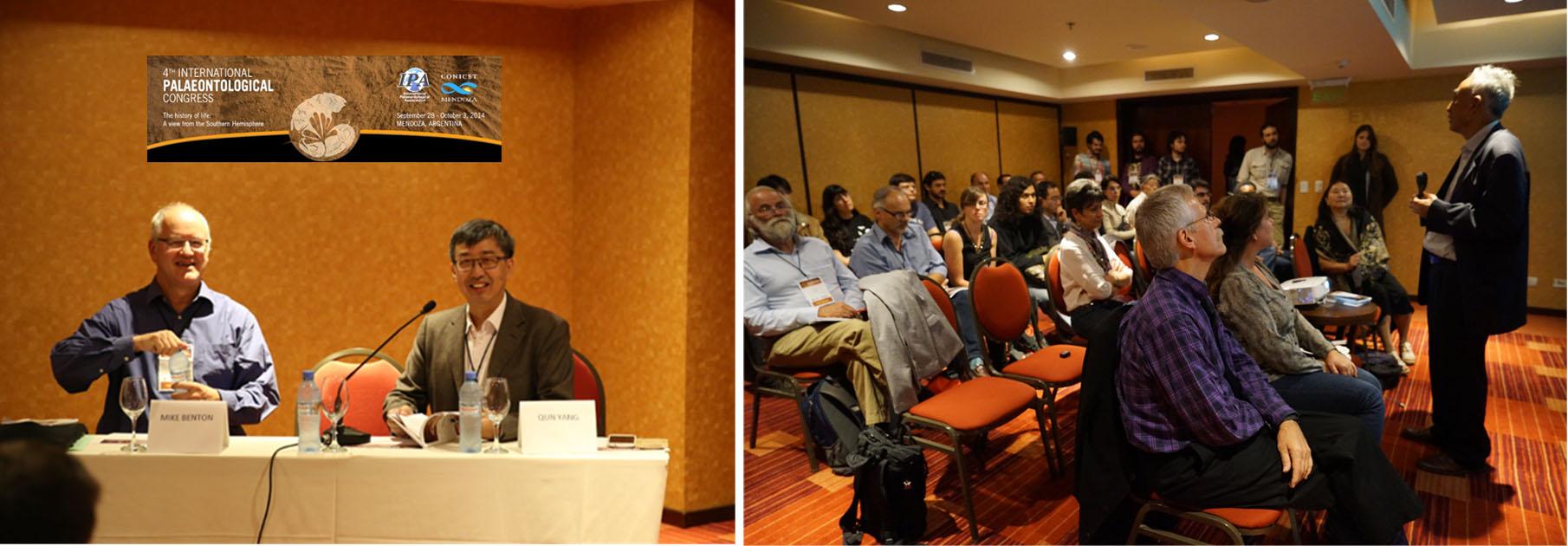 杨群研究员和沙金庚研究员分别主持分会场