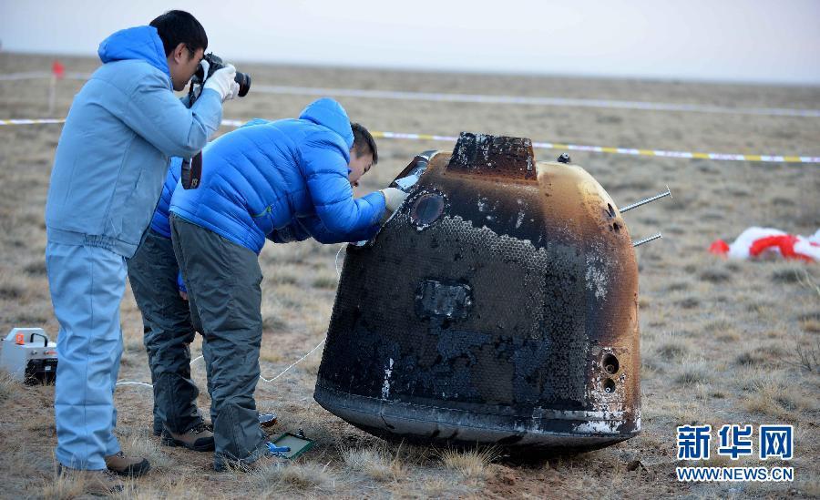 中国探月工程三期再入返回飞行试验器的返回器成功在着陆区预定区域降落