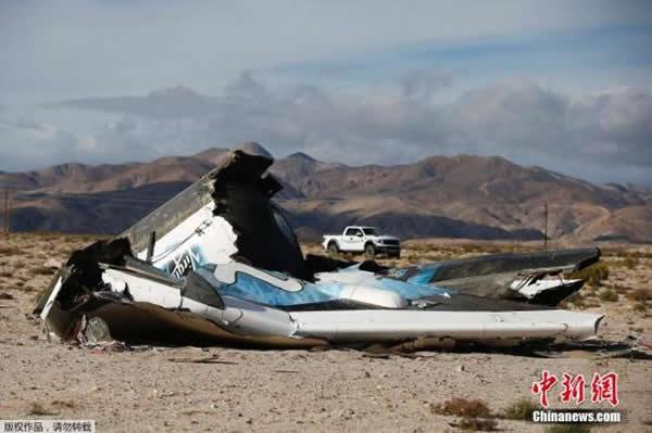 """当地时间11月1日,英国维珍银河公司商业宇宙飞船""""宇宙飞船二号""""坠毁碎片。2014年10月31日,英国维珍银河公司商业宇宙飞船""""宇宙飞船二号""""在美国加利福尼亚州"""