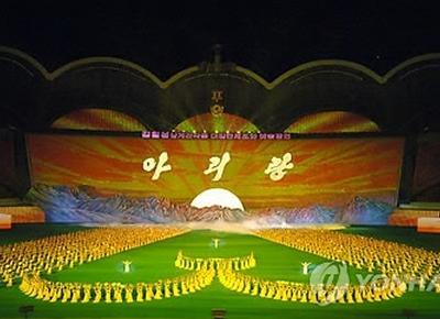 朝鲜民谣《阿里郎》入人类非物质文化遗产名录