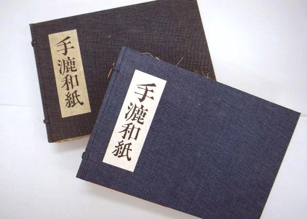 手漉和纸技术申遗成功,被指有助推广日本文化。