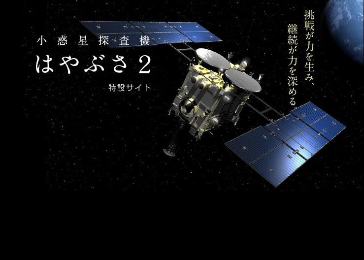 隼鸟2号周三在鹿儿岛县种子岛宇宙中心发射升空。