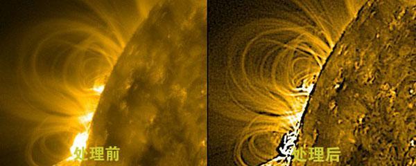 梯度过滤技术展现太阳冠状循环