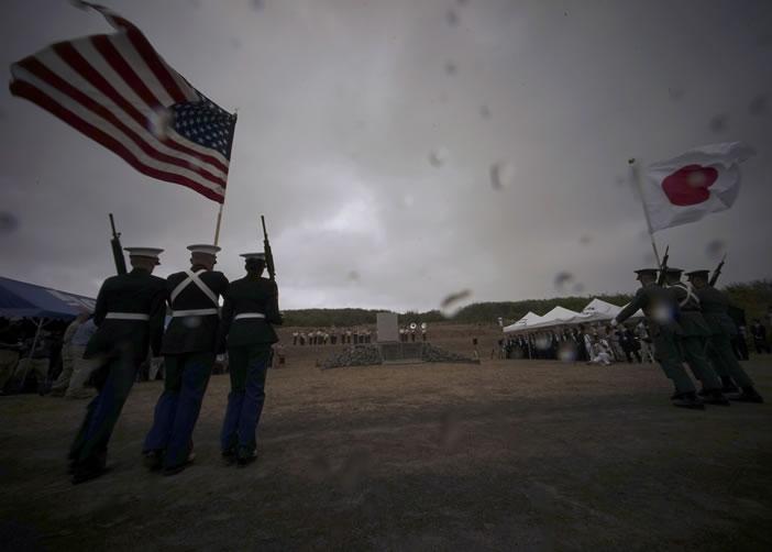 美日双方在硫磺岛举行联合的追悼仪式
