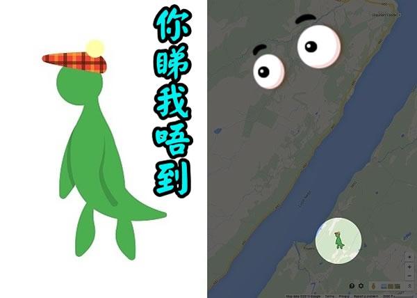 """在Google街景搜索尼斯湖时,图上的""""街景小黄人""""变成卡通尼斯湖水怪。"""