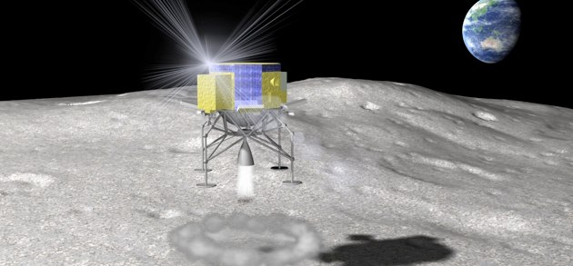"""日本拟于2019下半年发射首个无人登月探测器""""SLIM"""""""