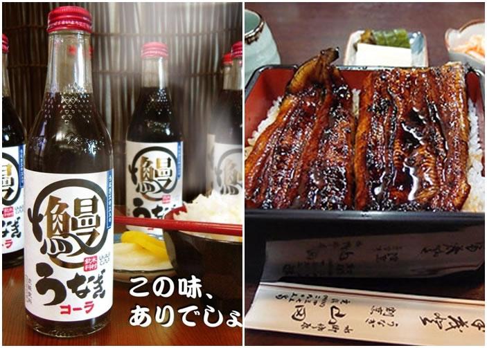 蒲烧鳗鱼风味可乐(左)很像一瓶豉油