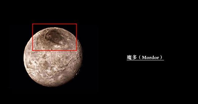 """""""新视野""""号发回的冥卫一卡戎(Charon)高清图像,冥卫一北极的暗色区被命名为魔多(Mordor)"""