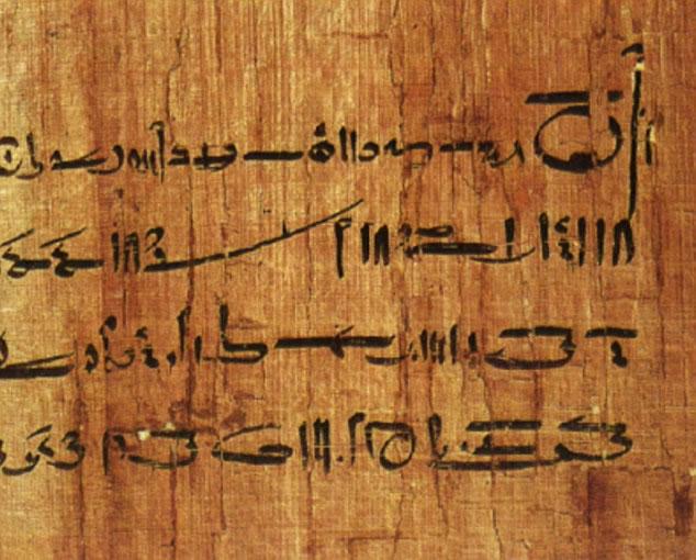 2000多年前古埃及婚前协议曝光:女性和男_下载北京赛车pk10历史记录