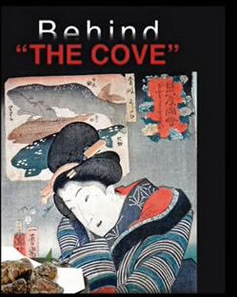 日本纪录片《海豚湾背后》(Behind THE COVE)入围国际电影节 反驳《血色海湾》